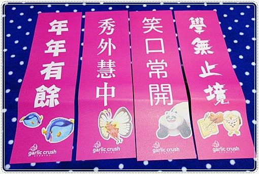 青龍幫幫忙 (8).JPG