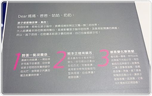 青龍幫幫忙 (10).JPG
