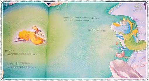 青龍幫幫忙 (13).JPG