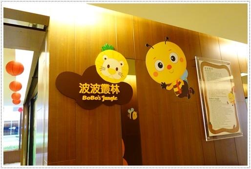 竹北喜來登飯店 (18).JPG