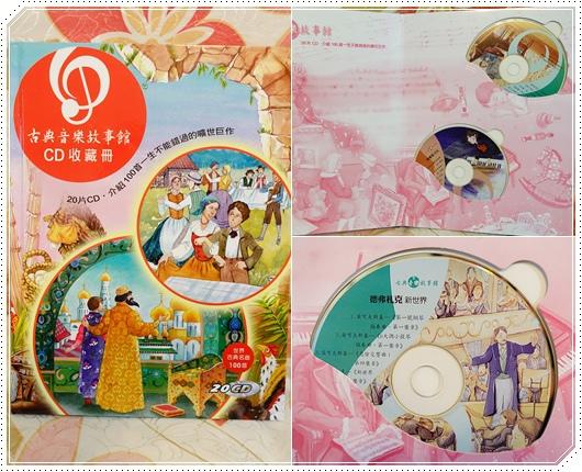 古典音樂故事館-上人出版社 (7).jpg