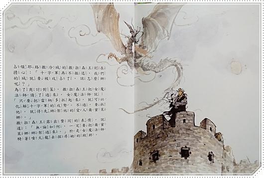 古典音樂故事館-上人出版社 (13).JPG