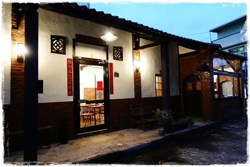 TAOKAS文化料理 (24).JPG