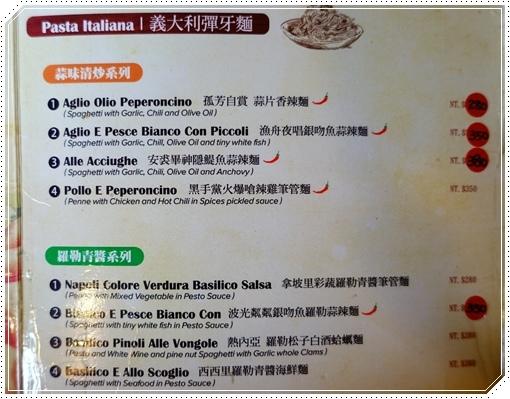 義大利老媽鄉村餐廳 (4).JPG