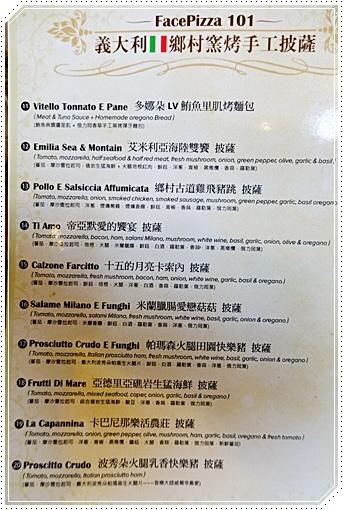 義大利老媽鄉村餐廳 (6).JPG