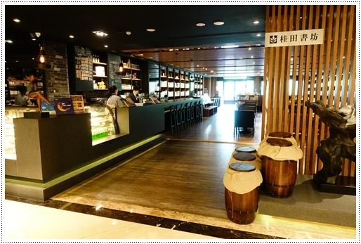 台南桂田酒店 (24).JPG