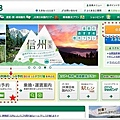 JR東日本事前受付預約 (1).jpg