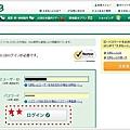 JR東日本事前受付預約 (3).jpg