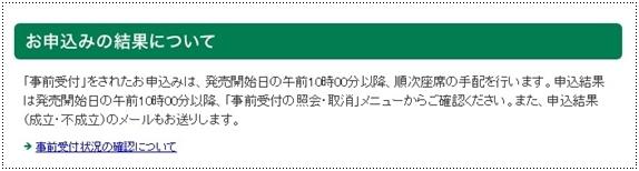 事前受付預約 (2).jpg