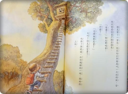 神奇樹屋 (5).JPG