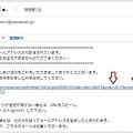 Blue Train Inn預約方法 (7).jpg