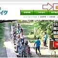 小坂railbike (1).jpg