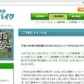 小坂railbike (2).jpg