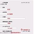 小坂railbike (5).jpg