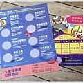 煙波飯店湖濱本館 (4).JPG
