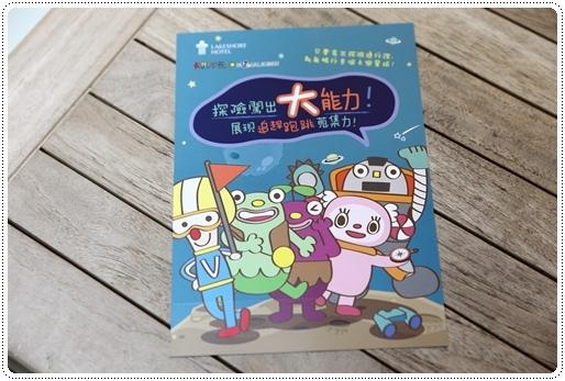 煙波飯店湖濱本館 (5).JPG