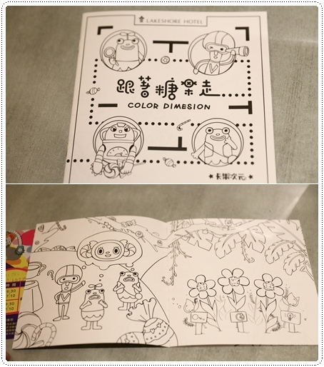 煙波飯店湖濱本館 (52).jpg