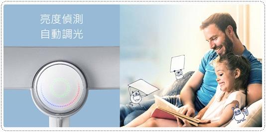 BenQ 親子共讀檯燈 (1).jpg