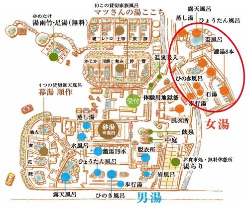 ひょうたん溫泉.jpg