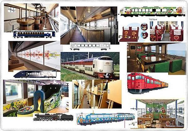 特色列車.jpg