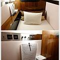 First Cabin和歌山 (3).jpg