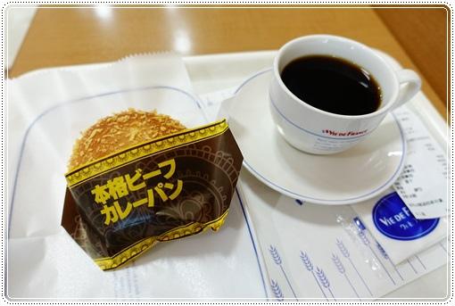 First Cabin和歌山 (21).JPG