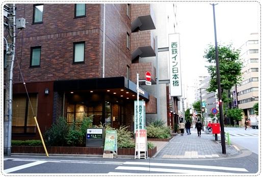 西鐵INN日本橋 (18).JPG