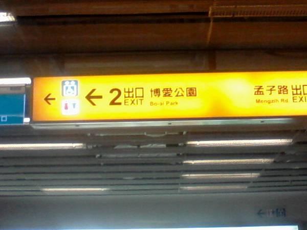 相片-0377