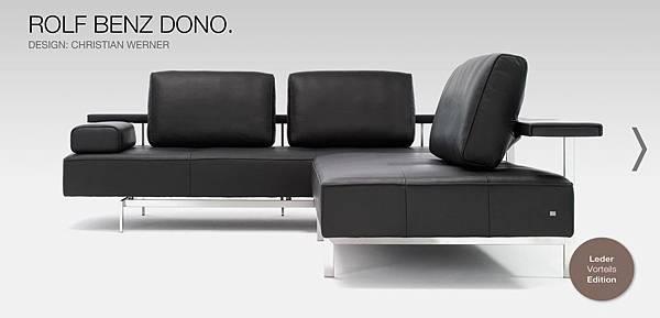 Rolf Benz沙發-BACIO/CARA/DONO @ 譚亞歐洲家具進口:: 痞客邦PIXNET ::