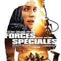 特种部队 Forces spéciales