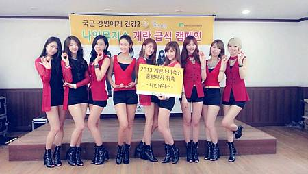 9MUSES3