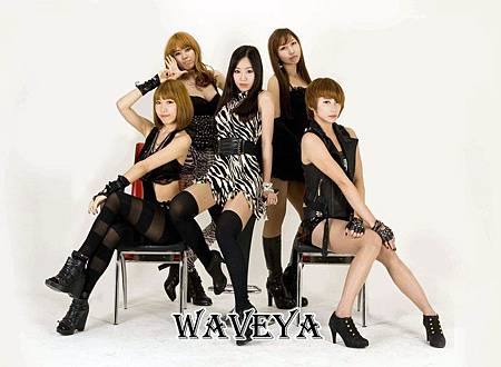 Waveya-Dance-Girls