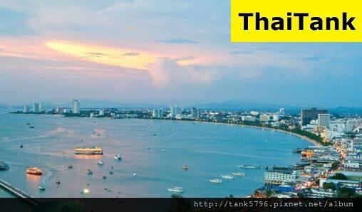 泰國政府計畫將芭堤雅打造成世界級新亮點@芭達亞房地產投資