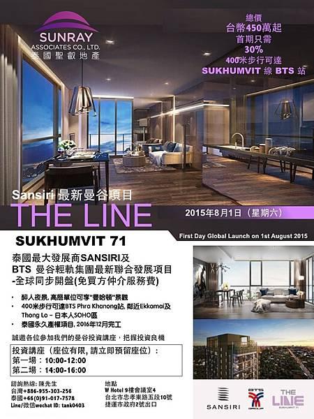 the line skv 71 0801