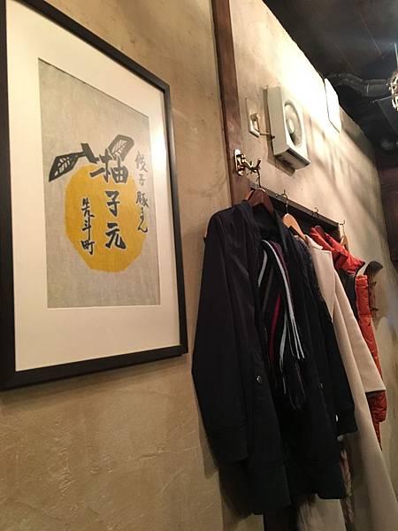 柚子元 (5).JPG