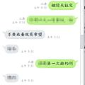 2016-05-09_095758_副本.png