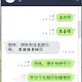 2016-05-09_111000_副本.png