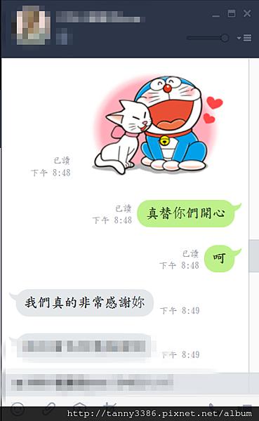 2016-05-10_205144_副本.png