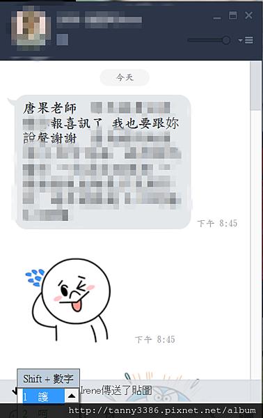 2016-05-10_205013_副本.png