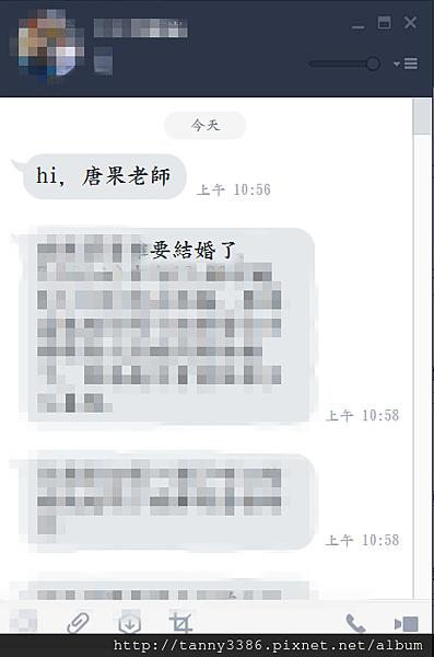 2016-06-07會員回報喜訊