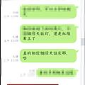 2016-06-07會員回報喜訊2