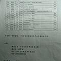 DSC_1209.JPG