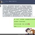 唐果介紹成功案例~ (相片:會員成功交往感謝信)