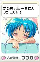 fairy009.jpg