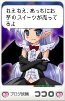 fairy010.jpg