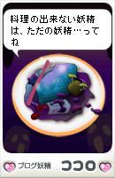 fairy014.jpg
