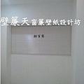 db522009e80115668319c18f0df66731