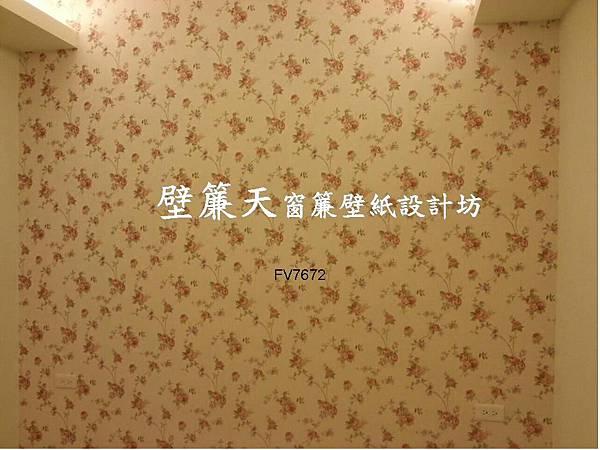 作品展示-壁紙/壁畫