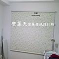 作品展示-捲簾