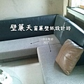 作品展示-沙發座墊套
